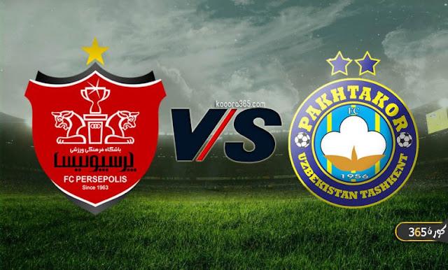 موعد مباراة بيرسبوليس وباختاكور بث مباشر بتاريخ 30-09-2020 دوري أبطال آسيا