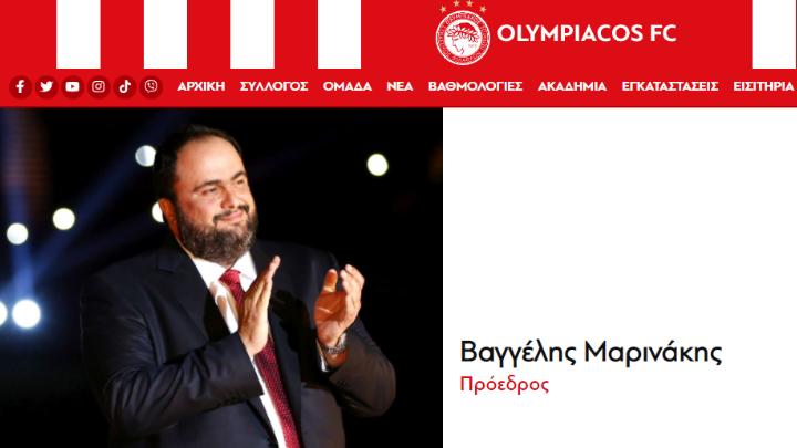 Ξανά πρόεδρος του Ολυμπιακού ο Μαρινάκης