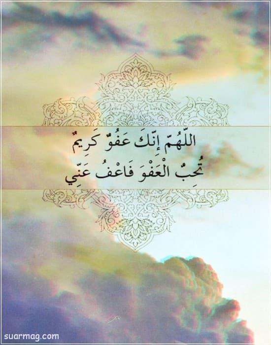خلفيات واتس اب اسلاميه 4   Islamic WhatsApp wallpapers 4