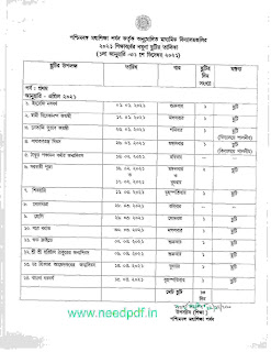 West Bengal Model Holiday List 2021 PDF in Bengali