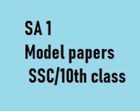 AP SA1 Model papers .Summative Assesment 1-model papers ,Summative 1 papers for AP , AP summative 1model papers ,Summative model papers for 1to 10th classes ,SA1 CCE Model papers for AP Students ,  SA1 EM/TM Model Papers for 6th,7th,8th,9th,10th Classes by AP SCERT | Download  CCE Summative Assessment  1 / SA 1 Objective Model Papers  – 8th, 9th, 6th, 7th, 10th Classes  Andhra Pradesh Govt. has released blueprint of New model OMR based objective Exam Papers for all Subjects. Here are the 8th Class and 9th new model objective type bits. Andhra Pradesh  High School SA 1 Summative 1 Model Question papers for 6th 7th 8th 9th 10th Classes All Subjects –Telugu, English, Mathematics, General Science, PS, Biology and Social  Question Papers are available here. Download Summative 1 SA1 Model papers From Below Links