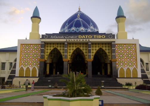 3 Datuk Asal Minangkabau Penyebar Islam di Sulawesi Selatan