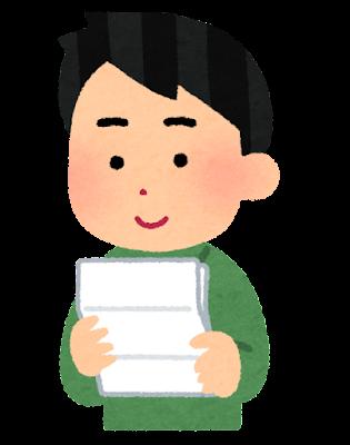 進階日文會話班 | 學習內容
