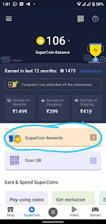 supercoin rewards option in mobile