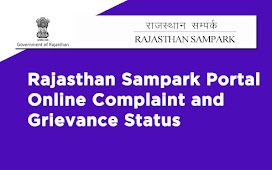 Rajasthan Sampark Portal 2020: Grievance Registration