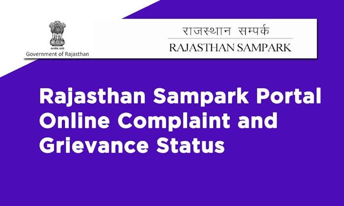 Rajasthan Sampark Portal 2020: Grievance Registration