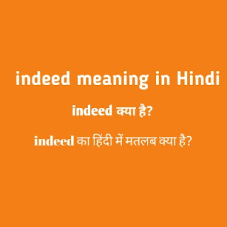 indeed meaning in hindi,indeed full form