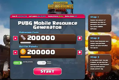 شحن شدات ببجي PUBG Mobile مجاناً