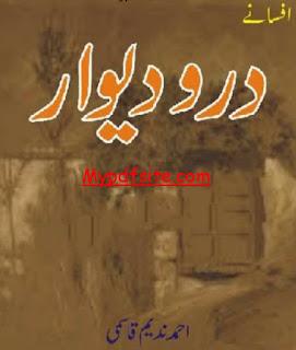 Dar o Deewar by Ahmed Nadeem Qasmi
