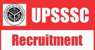 UPSSSC Recruitment 2017 for 115 Junior Assistant at Uttar Pradesh Last Date : 07-02-2017