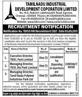 TIDCO Recruitment 2021 Managing Director Posts