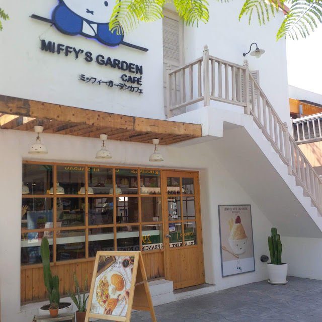 miffy's cafe santorini park