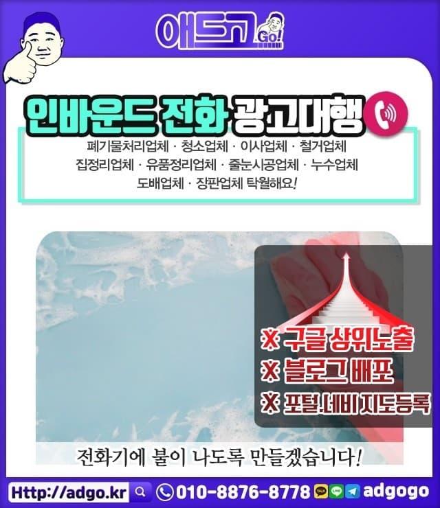 일산서구독립몰제작