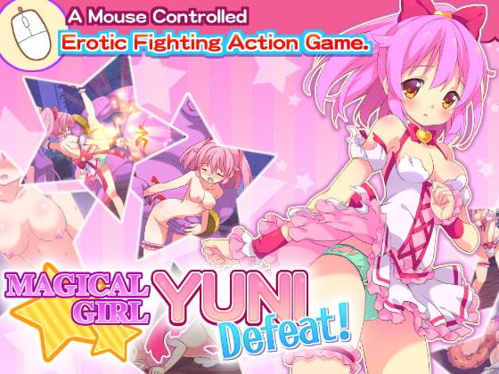 [H-GAME] Magical Girl Yuni Defeat!