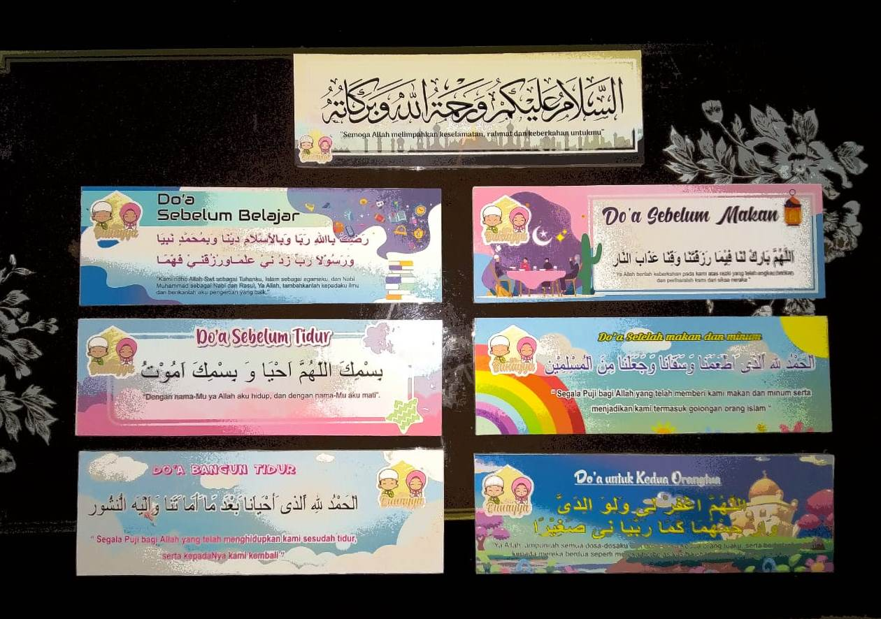 doa islami, hiasan dinding