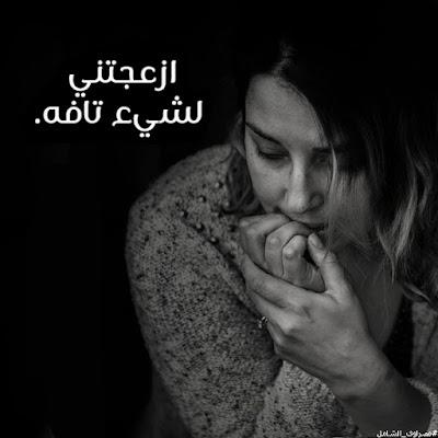 صور حزينة 2021 خلفيات حزينه صور حزن 18