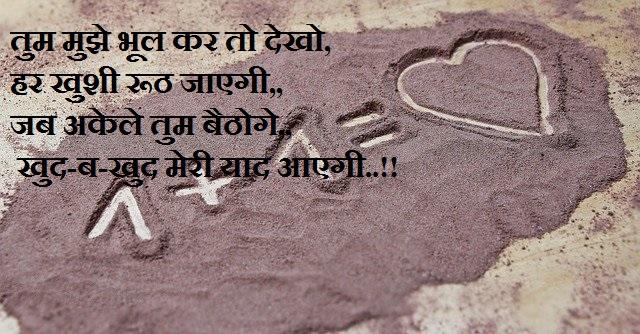 Beautiful love status hindi