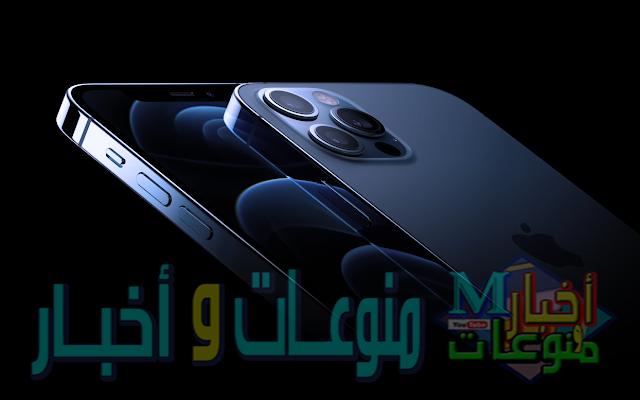 تسريب أولى التفاصيل حول هواتف ايفون 13 القادمة العام المقبل2021!