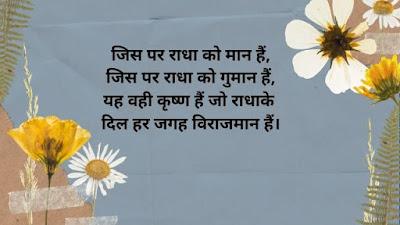 Radha Krishna HD Images in Pinterest