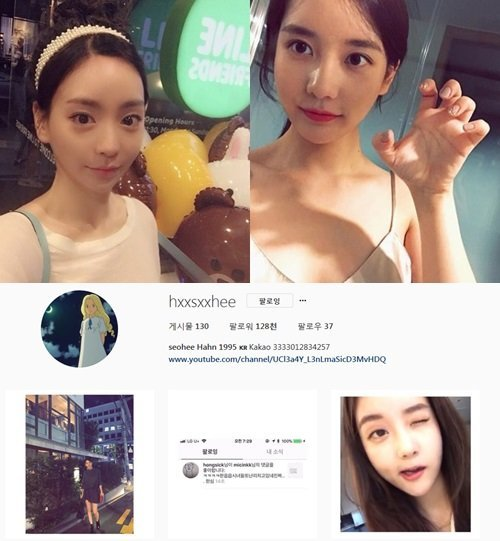 Han Seohee follows Hwang Hana on Instagram ~ Netizen Buzz