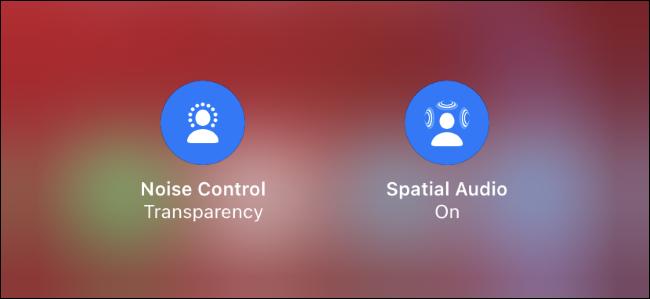تبديل الصوت المكاني والتحكم في الضوضاء في AirPods.