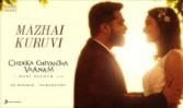 Mazhai Kuruvi Top Tamil movie Chekka Chivantha Vaanam Tamil movie Songs 2018 Week update