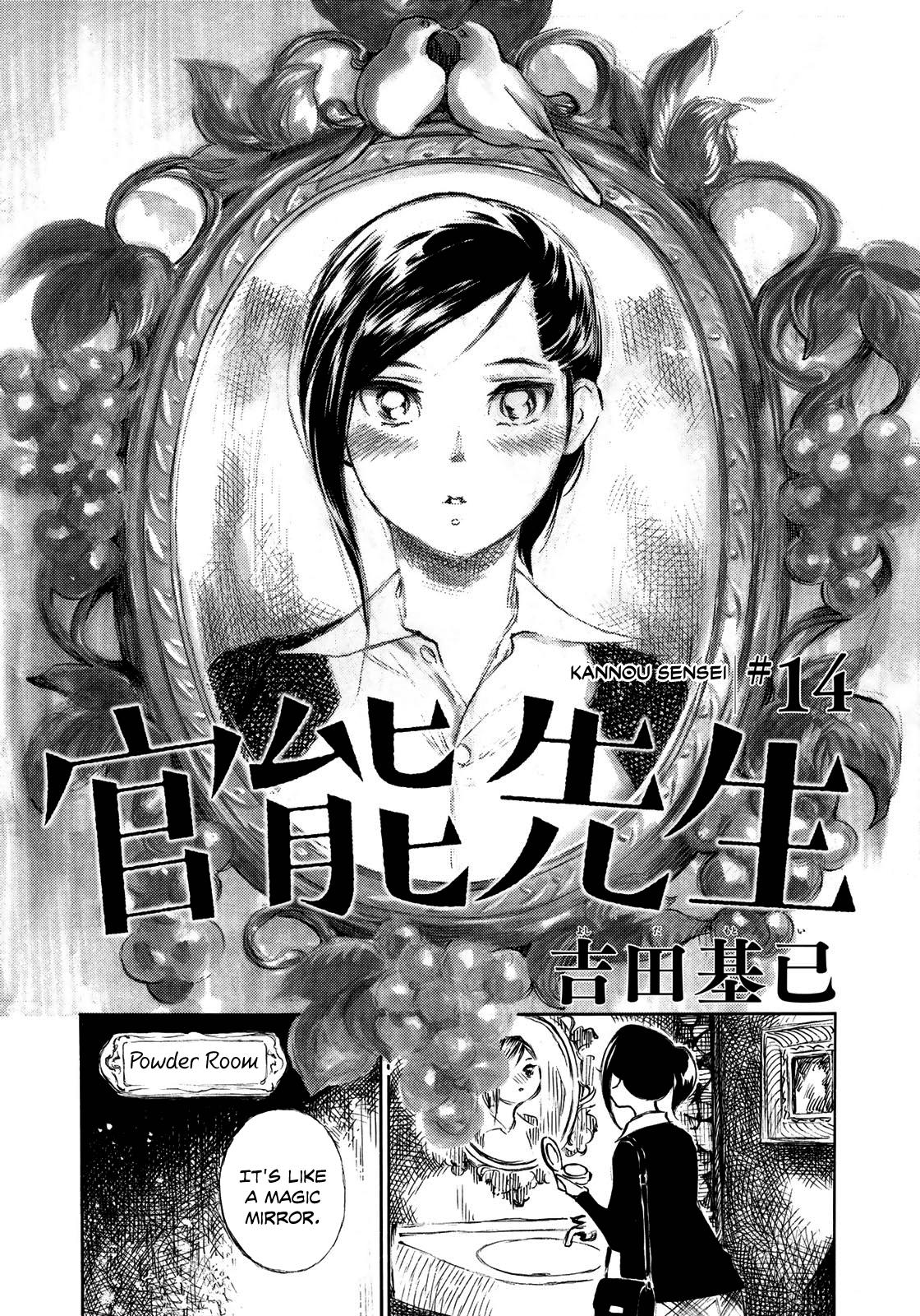 Kannou Sensei