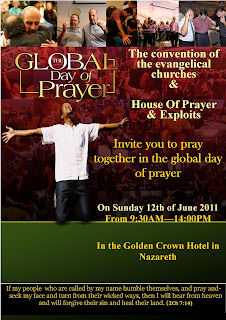 10 Day Prayer Initiative as Arab and Jewish Believers Pray