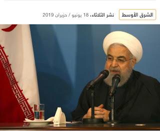 عاجل  إيران تعلن تفكيك شبكة جاسوسية أمريكية