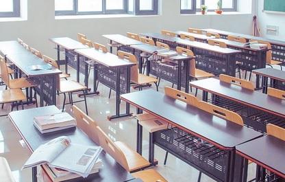 Makalah Menganalisis Kondisi Kelas Yang Ideal (Iklim Kelas dan Cara Pengembangan Komunikasi didalam Kelas)