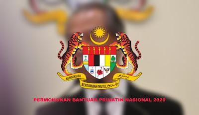 Permohonan Bantuan Prihatin Nasional 2020 BPN Online