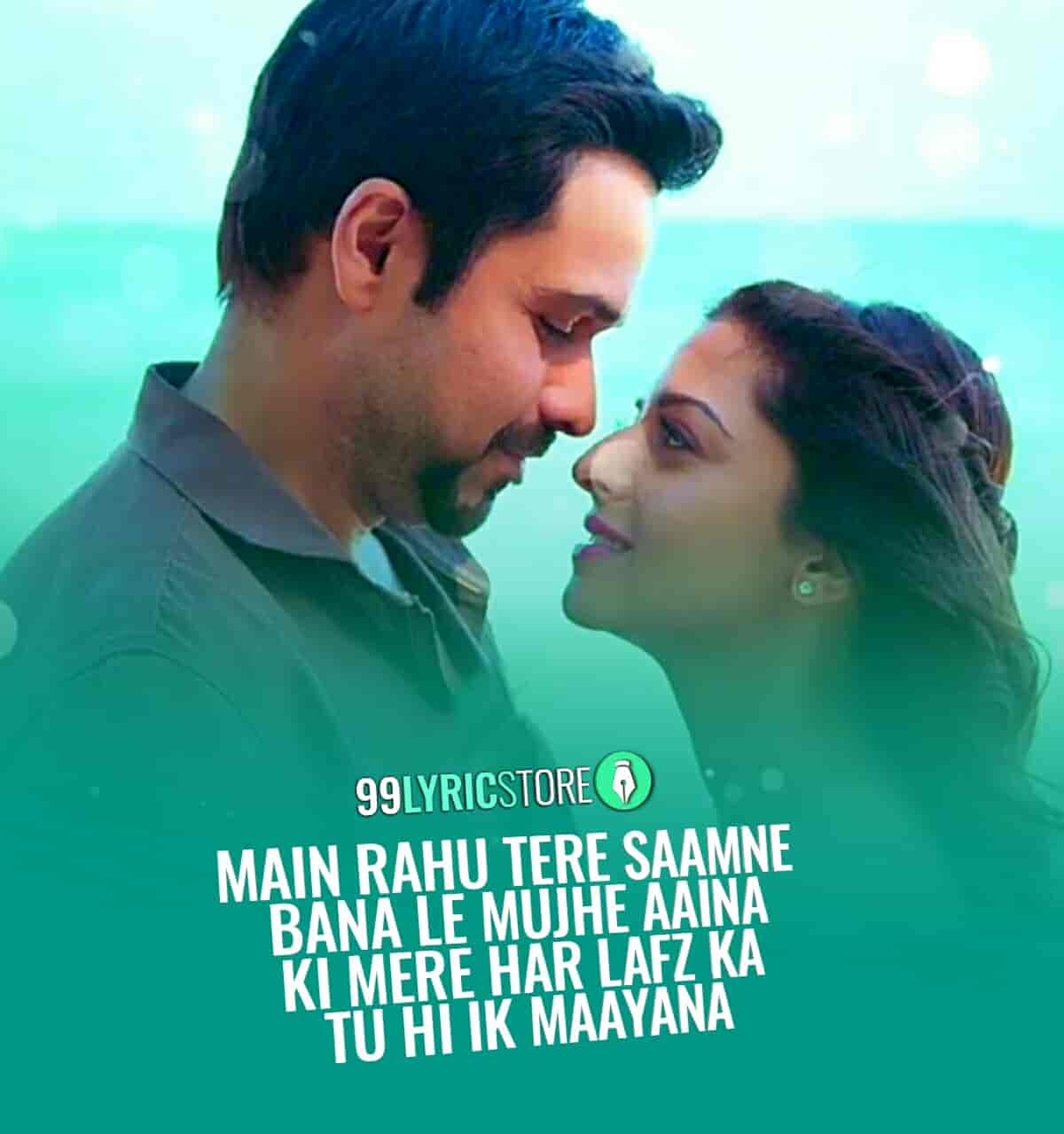 Aaina Song From Movie The Body Images