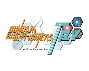https://1.bp.blogspot.com/-qlXPnvoKy6k/WcOMPhr2XJI/AAAAAAABByM/gKBytMRjgxs93Vld3r8hHEJ7_t6VrVLygCLcBGAs/s1600/Gundam%2BBuild%2BFighters%2BTry.jpg
