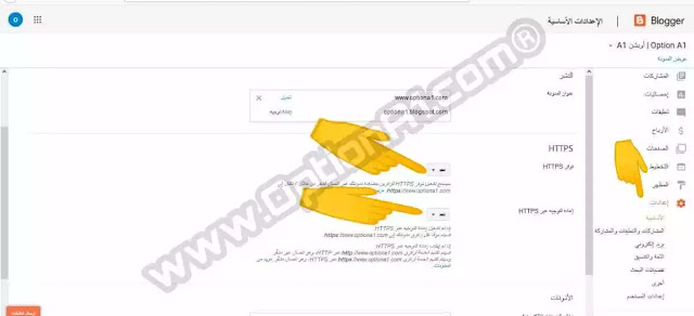طريقة التحويل الصحيحة والرسمية من بروتوكول http الغير مشفر الى https المشفر مع شهادة SSl لتأمين الاتصال