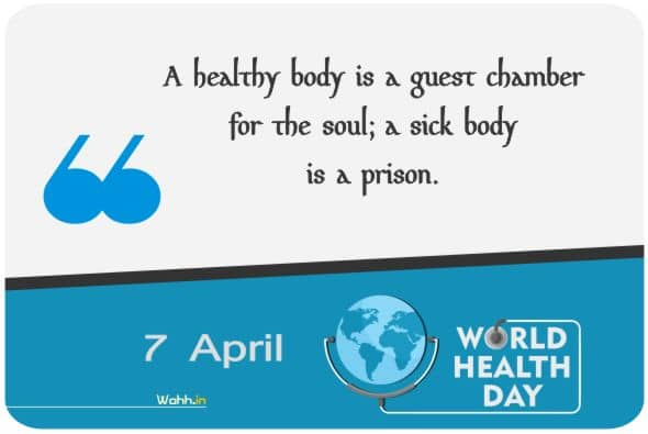 World Health Day Quotes  Wishes In Hindi With Images