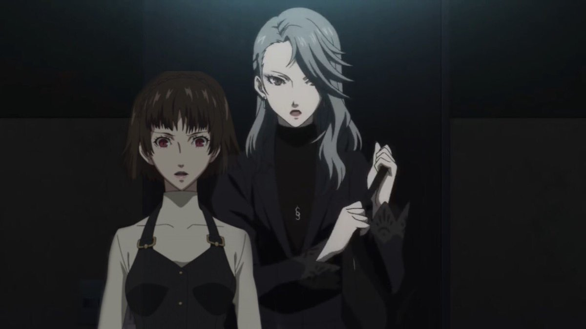 Persona 5 Strikers - Guide To Sae Niijima