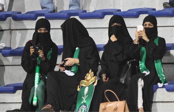 مشجعات السعودية في روسيا