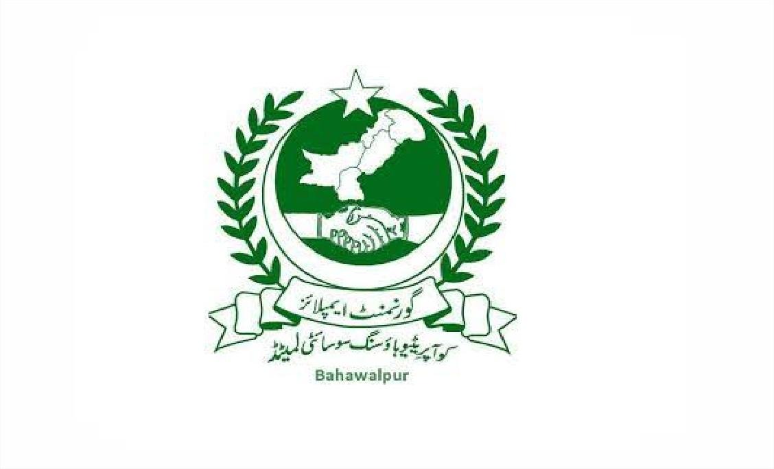 Pakistan Employees Cooperative Housing Society Jobs Civil Engineer