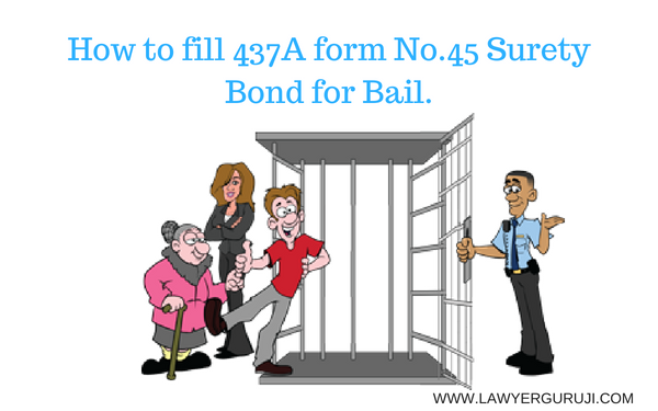 जमानत के लिए 437A Form No. 45 SURETY BOND कैसे भरा जाता है। How to fill 437A form No.45 Surety Bond for Bail.