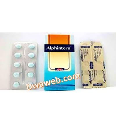 ألفينترن أقراص حل فعال للكدمات والتورم والالتهابات