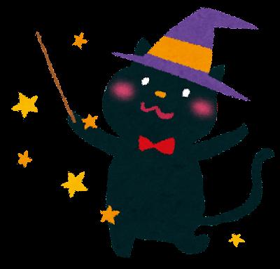 ハロウィンのイラスト「黒猫の魔法使い」