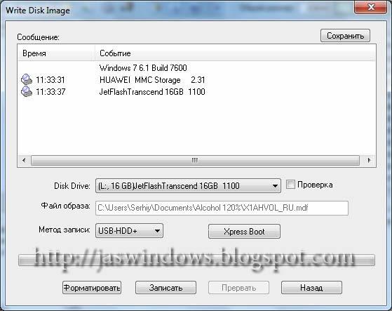 USB - HDD + в UltraIso.