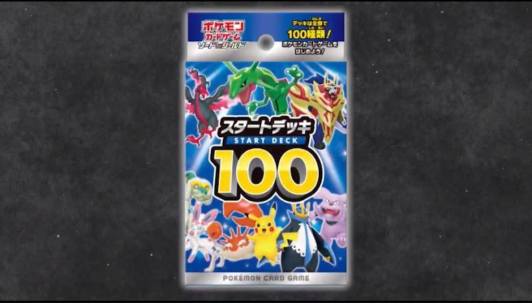 Pokémon TCG Start Deck 100