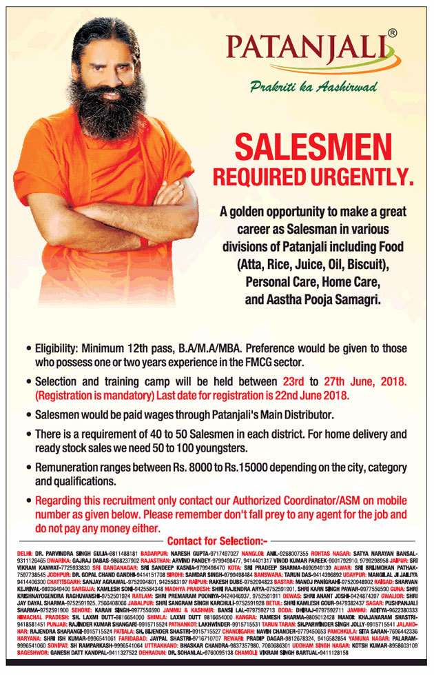 Baba Ramdev's mega job offer: More than 50,000 posts up for grabs across India
