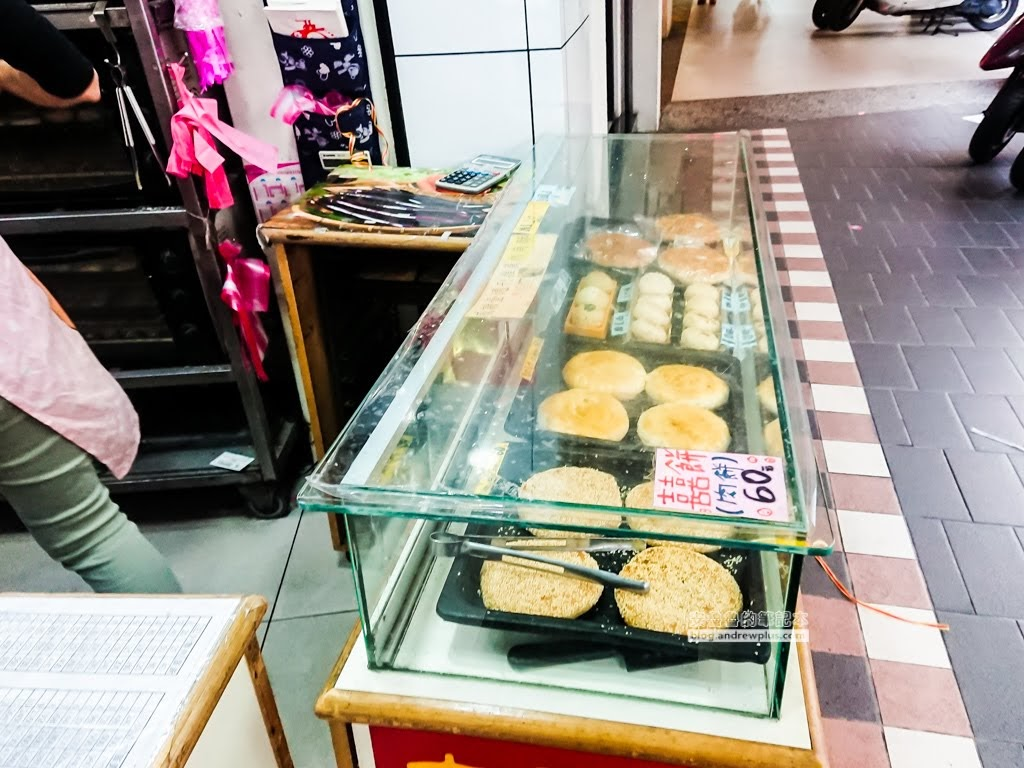 信芳餅店,板橋中秋節月餅,板橋知名喜餅,板橋豆沙餅