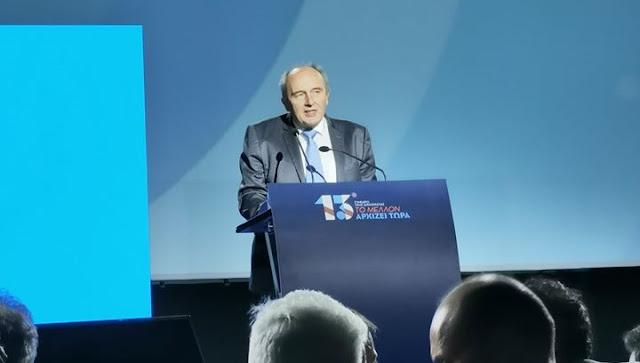 Ομιλία του Δημήτρη Κρανιά στο 13ο Συνέδριο της Νέας Δημοκρατίας