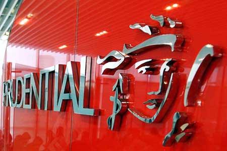 Alamat & Nomor Telepon Asuransi Prudential Jakarta Pusat