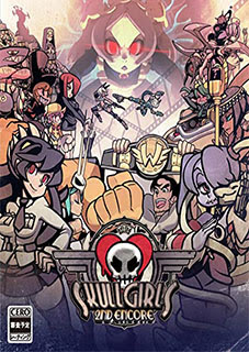 Skullgirls PC download