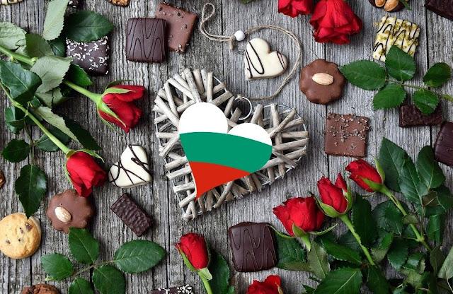 San Valentín Bulgaria