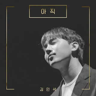 neoegen himi deureosseulkka saenggageul haebwa  Kim Min Seok - Still (아직) Lyrics
